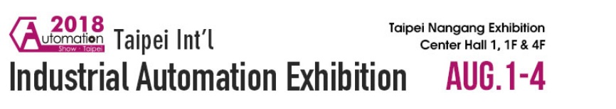 2018 Taipei International Industrial Automation Exhibition
