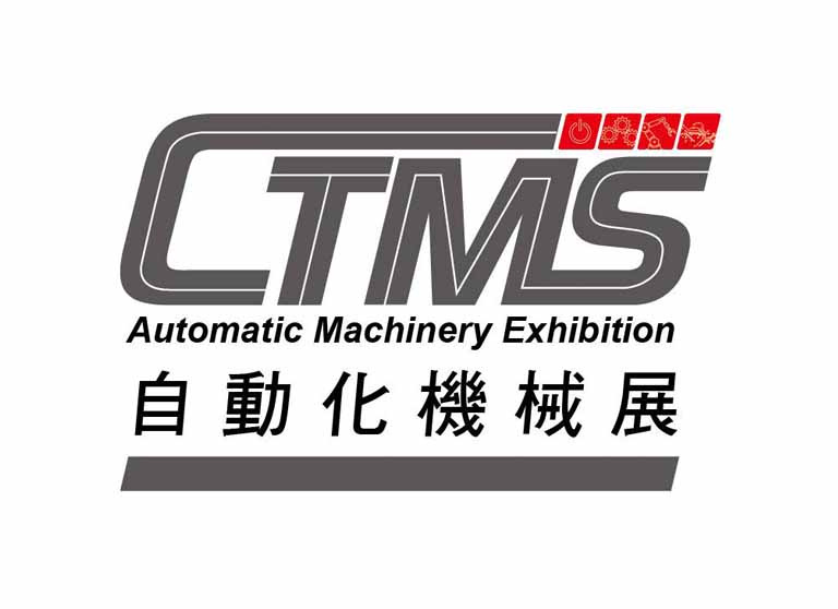 2018 Automatic Machinery Exhibition(Taichung)