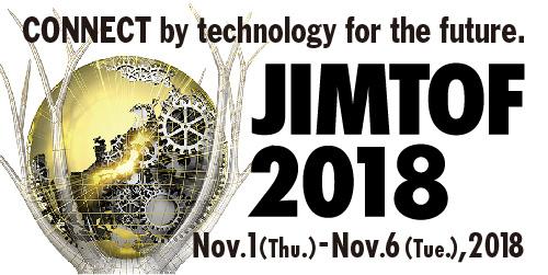 2018 日本國際工具機展