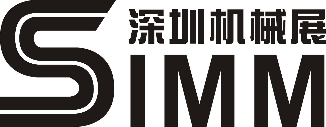 Shenzhen International Machinery Manufacturing Exhibition