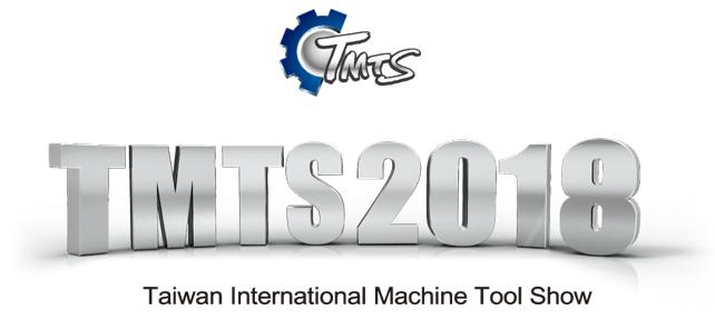 2018台灣國際工具機展