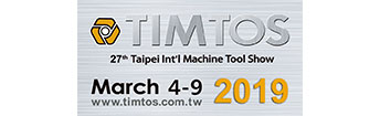 The 27th Taipei Int'l Machine Tool Show